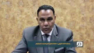 بالفيديو| مستشار «الاتحاد الأوروبي»: علاقتنا بالدول العربية ليست لله والوطن