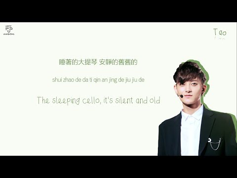 TAO, JACKSON & MARK - Silence 安静 Color-Coded-Lyrics Chi l Pin l Eng 가사 by xoxobuttons