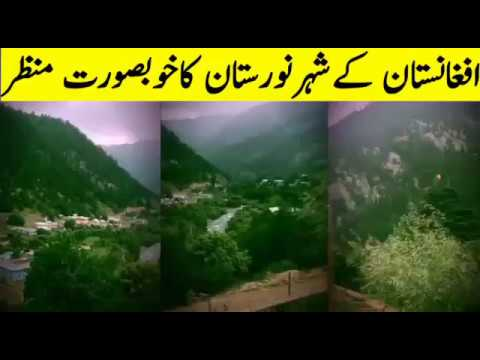 Afghanistan Ke Shehar Nuristan Ka Khoobsurat Manzir | Trip To Nuristan Afghanistan | Beautifull