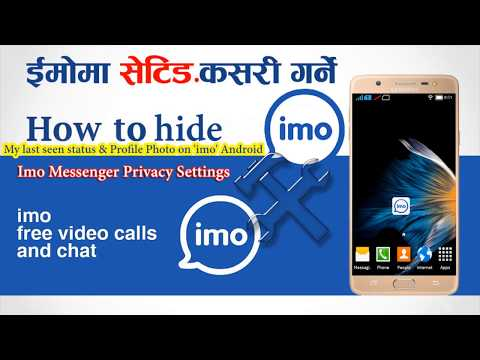 How to hide my last seen status & Profile Photo on imo