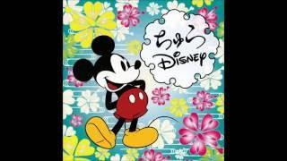 01. 0:00 ミッキーマウス・マーチ [ミッキーマウス・クラブ] 02. 3:40...