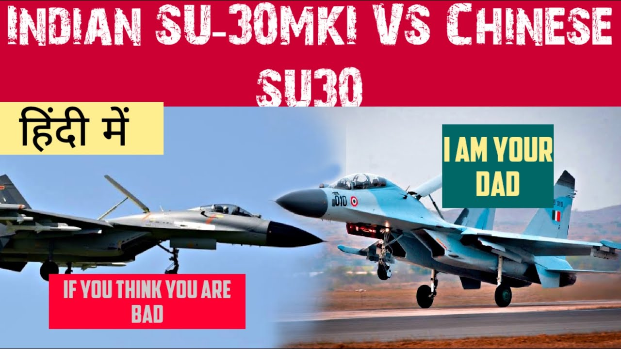 Download IAF Su30 MKI VS Chinese Su30MKK ,Why Indian Sukhoi SU-30MKI Is The Best Combat Aircraft?