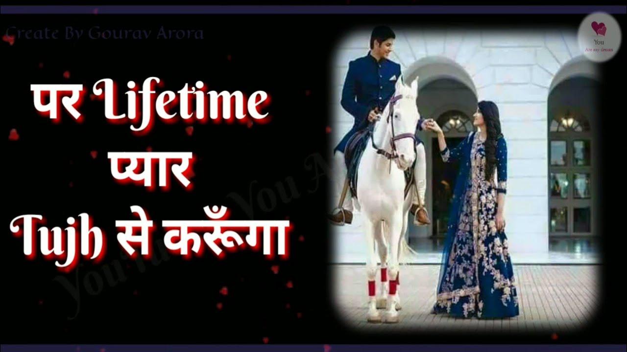 A Love Status Video For Whatsapp In Hindi
