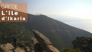 Grèce - l'île d'Ikaria - #fautpasrever