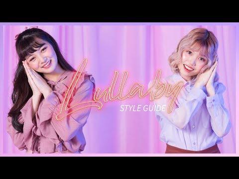 แต่งตัวแบบ GOT7 เพลง Lullaby สำหรับสาวเตี้ย/สูง | STYLE GUIDE - วันที่ 20 Oct 2018