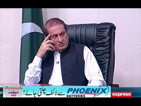 Khabardar with Aftab Iqbal - 17 July 2016 | Nawaz Sharif - E