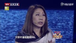 台湾演员郎祖筠讲述父亲《漫漫返乡路》 一封家书催人泪下 thumbnail