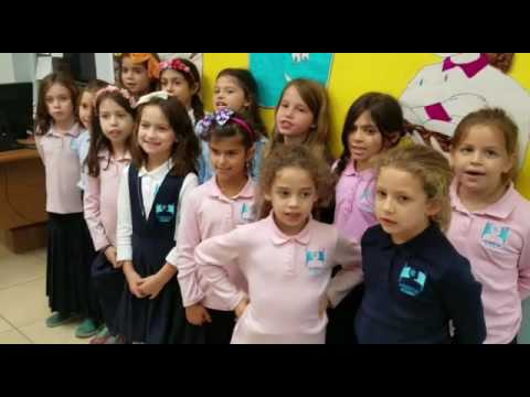 Help Hebrew Academy Community School