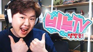 [PUBGM] 이번 시즌은 아시아서버 스쿼드 에이스로 정했다!!!