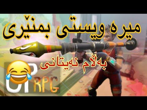 Fortnite kurdish \Battle royale...