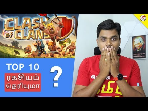 Top 10 Clash of Clans Facts | Tamil Tech Facts