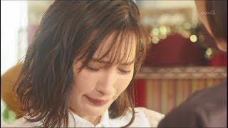 ミストレス~女たちの秘密~最終回10話6月21日