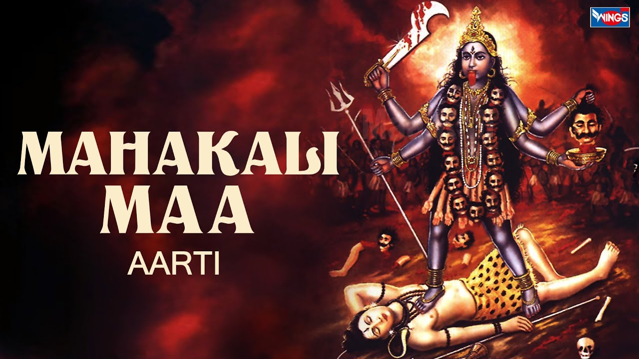 3d Wallpaper Jai Mata Di Jai Jai Maha Kali Full Song Maa Maha Kali Aarti With