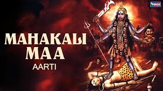 Jai Jai Maha Kali - Full Song ( Maa Maha Kali Aarti With Lyrics)