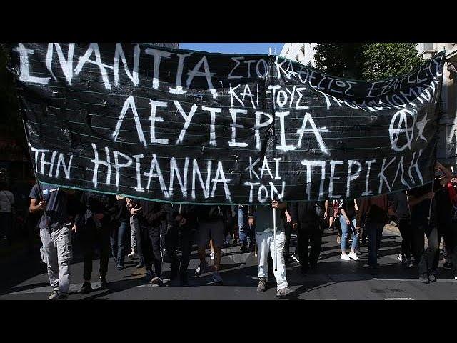 <h2><a href='https://webtv.eklogika.gr/__trashed-177' target='_blank' title='Υπόθεση Ηριάννας: «Το DNA δεν καταδικάζει ούτε αθωώνει»'>Υπόθεση Ηριάννας: «Το DNA δεν καταδικάζει ούτε αθωώνει»</a></h2>