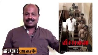 Visaranai movie review by Jackiesekar | Vetrimaran | Dhanush |  G. V. Prakash Kumar