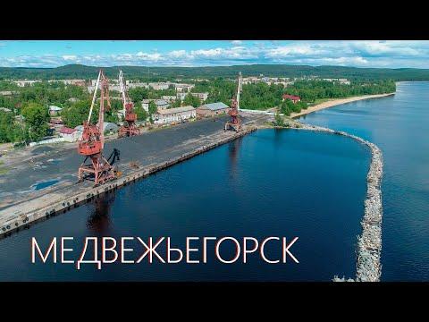 Карелия, Медвежьегорск.Вид с высоты птичьего полета от укрепрайона до порта.
