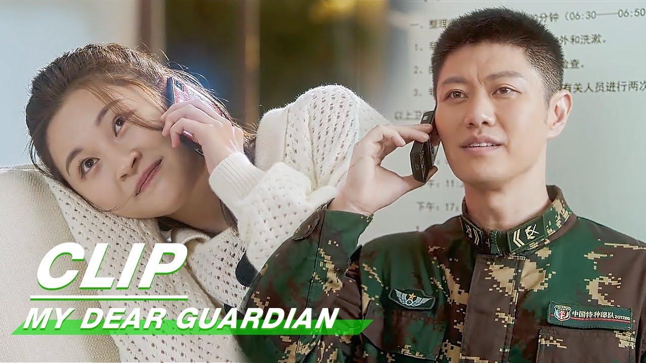 Clip: Liang Shaoxue's Love Confession! | My Dear Guardian EP21 | 爱上特种兵 | iQiyi