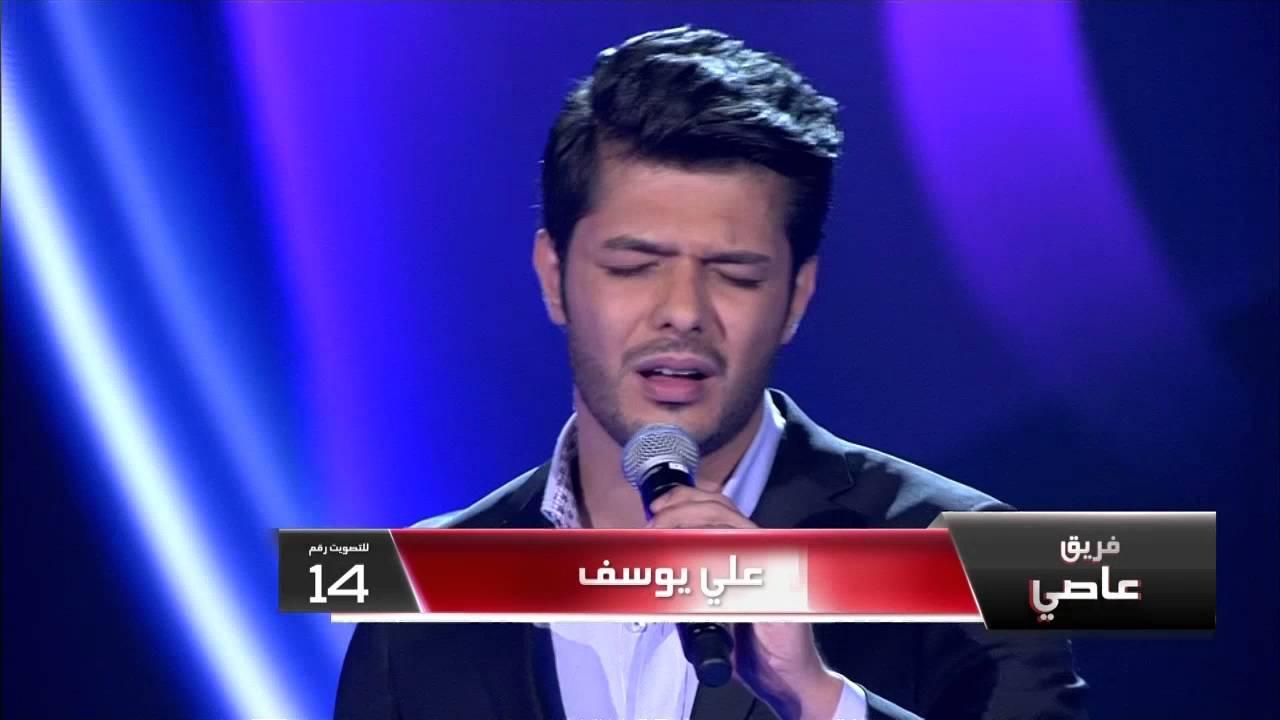 #MBCTheVoice - علي يوسف - موال اريد انساك + يا طير - مرحلة العروض المباشرة