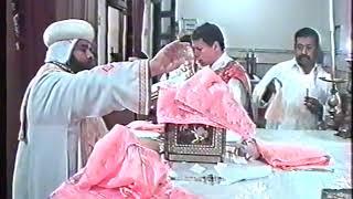 القداس الإلهي الأنبا بطرس يشاركه الصلاة أبونا أثناسيوس جورجي ورسامة شمامسة الأحد 28-12-1997