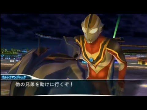 Ultraman Fighting Evolution 0 Story Mode Part3 PPSSPP