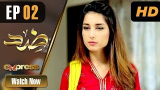 Pakistani Drama | Zid - Episode 2 | Express TV Dramas | Arfaa Faryal, Muneeb Butt