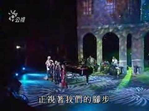 胡德夫與小朋友合唱「美麗島」