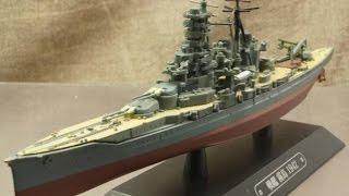 模型 日本海軍  戦艦  霧島  1/1100  1942年
