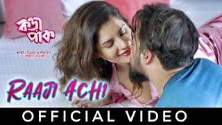 "Presenting most romantic song of the season ""raaji achi"" by raj barman from bengali film ""korapaak"" ,produced picmo entertainment . credits- nam..."