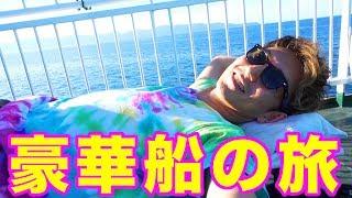 毎年恒例になりつつある徳島の阿波踊り!今年も行ってきました。 今回の...