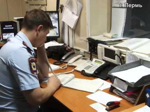 разбойное нападение на таксиста Пермь