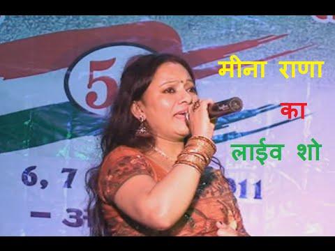 Meena Rana's Live Show | Live Show In Village Thana Of Jaunsar
