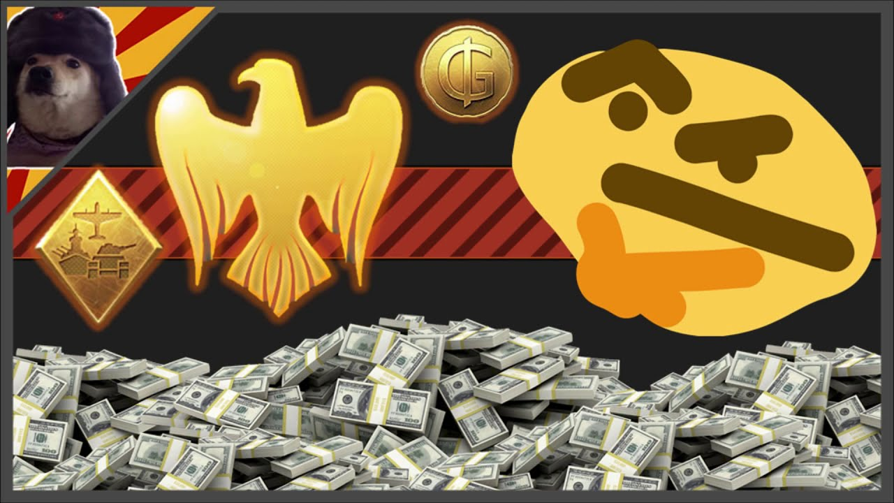 как бесплатно получить золото war thunder