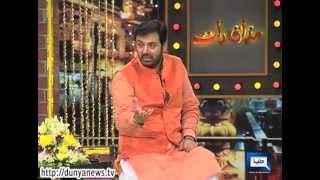 Dunya News- Mazaaq Raat | Saba Qamar and Humayun Saeed