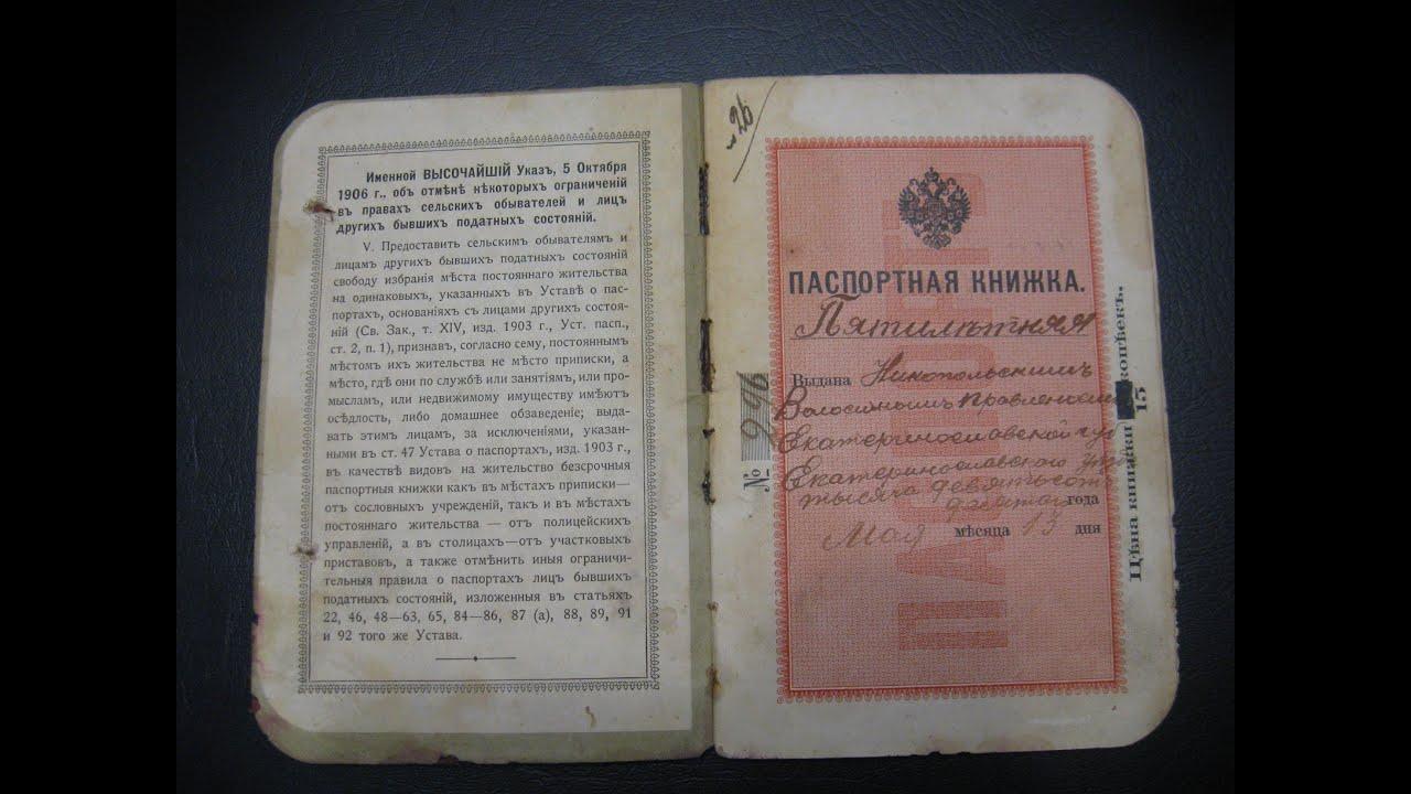 бланк паспорт на металлическое изделие