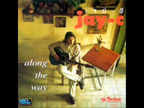 Along the way - Jay C.wmv