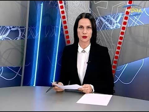 Новости Одессы 30.11.2019
