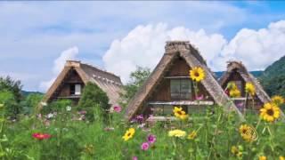 هذا الصباح- قرية يابانية بقائمة التراث الإنساني العالمي