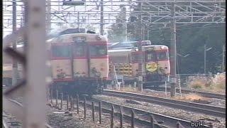 なつかしの国鉄車両 急行型気動車キハ58キハ28使用臨時列車が東海道線山崎付近で2本すれ違う!その後485系ボンネット雷鳥JR東日本色も通過!1994年頃