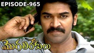 Episode 965   23-10-2019   MogaliRekulu Telugu Daily Serial   Srikanth Entertainments   Loud Speaker