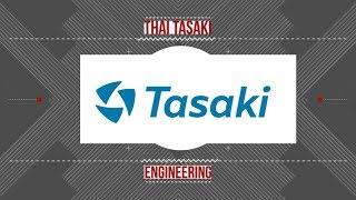 มารู้จักกับเครื่องปรับอากาศทาซากิ [Tasaki Air Company Profile]