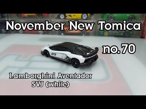 (11月新 November new)Tomica unboxing no.70 Lamborghini Aventador SVJ (white)
