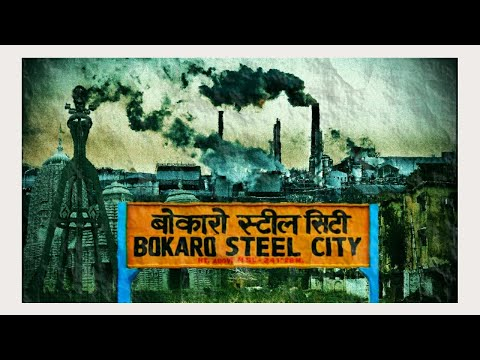 BOKARO STEEL CITY: Documentary film
