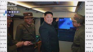 北朝鮮メディア 金委員長「ロケット砲発射を視察」(19/08/03)