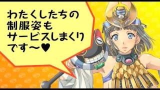 Watch Queen's Blade: Rurou no Senshi Specials Anime Trailer/PV Online