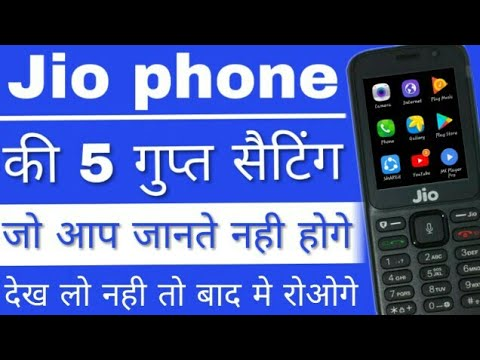 Jiophone Top 5 triks & hidden settings ।। jiophone new 2019 update
