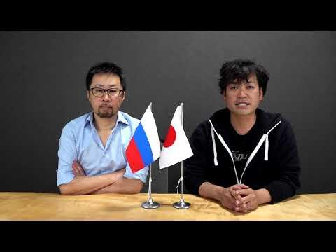 Обращение президента компании ValkeIN к российским рыболовам. Eiichi Kikuchi.