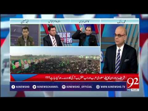 Breaking Views With Malick- 06 January 2018- 92NewsHDPlus