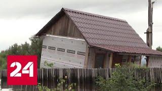 Вода в районе Хабаровска продолжает прибывать - Россия 24