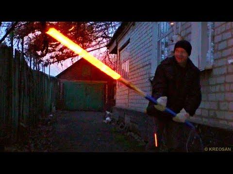 Как сделать огненный меч